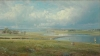 A Rhode Island view by W.T. Richards soared to $1.65 million but other property sagged at Christie's.