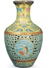An elaborately decorated mid-18th century Chinese porcelain vase made for emperor Qianlong and was estimated to fetch between 800,000 pounds and 1.2 million pounds at auction on Nov. 11. It sold for 51.6 million pounds ($83 million) but has not been claimed.