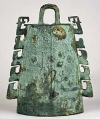 A Cradle of Chinese Civilization Along the Yangzi River: Bronze Treasures from Hunan