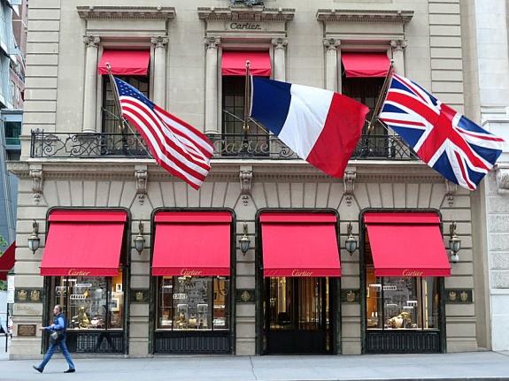 Cartier, Fifth Avenue.