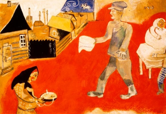 """""""Paris Through the Window: Marc Chagall and His Circle,"""" through July 10 at the Philadelphia Museum of Art."""
